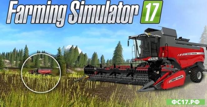 Проблема с запуском Farming Simulator 17 не запускается