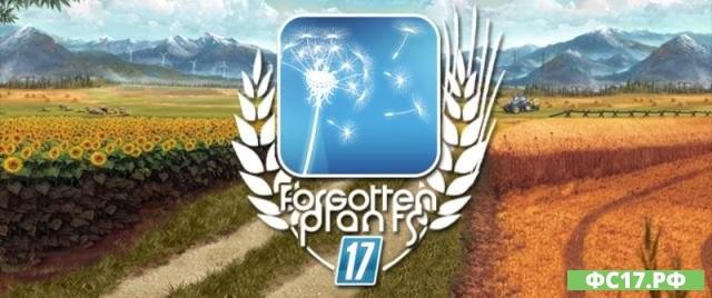 Мод FS17 Forgotten Plants – Wheat / Barley v 1.0 для Фермер Симулятор 2017