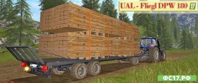 Мод FS17 UAL Fliegl DPW 180 / boards Palette v 1.0 для Фермер Симулятор 2017